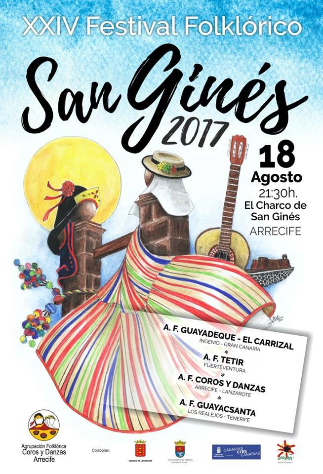http://www.guayacsanta.com/wp-content/uploads/2017/08/Festival-San-Ginés-Arrecife.jpg